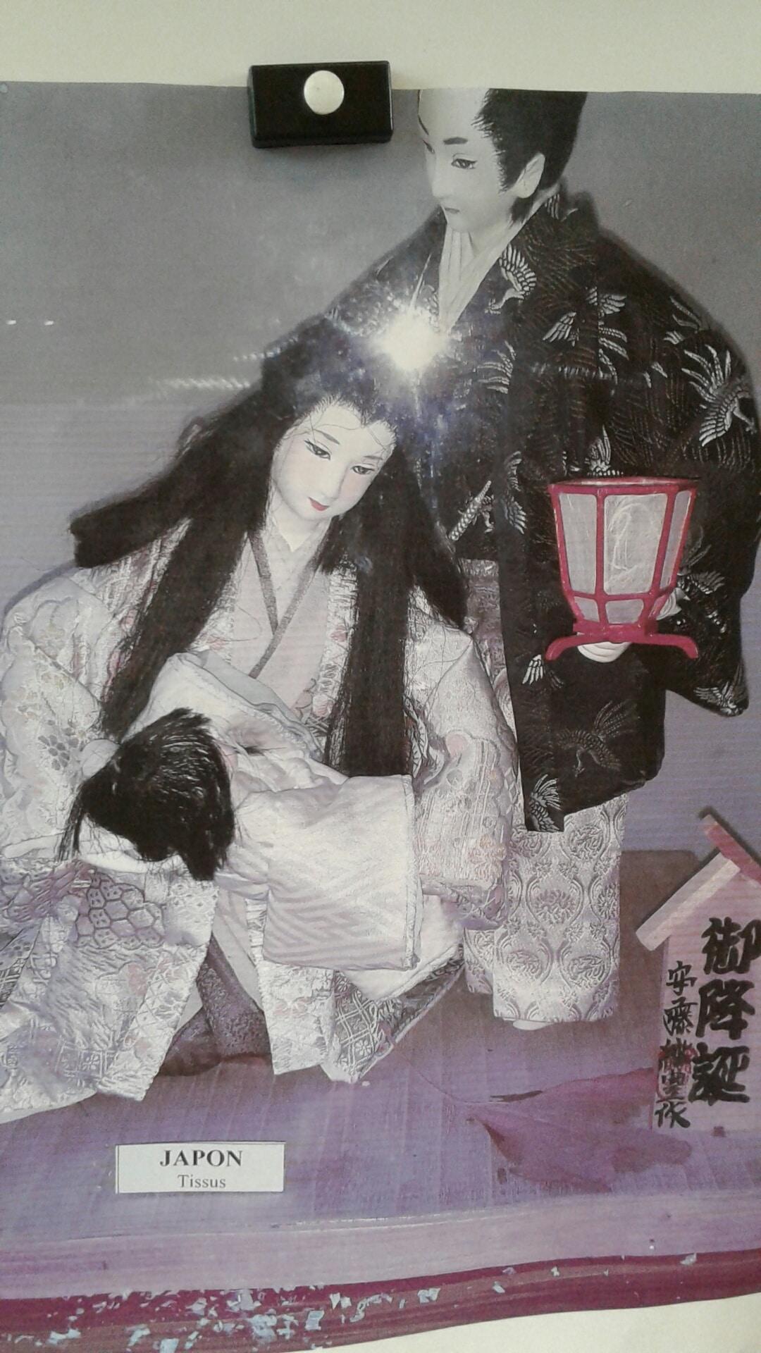 crèche japon